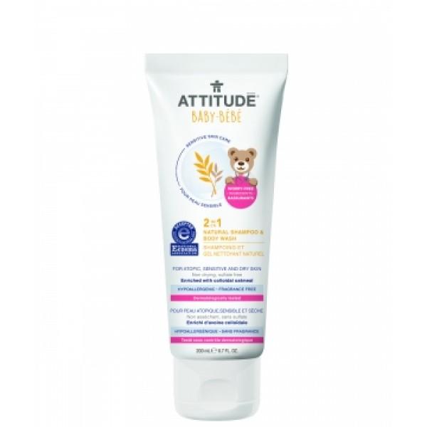 ATTITUDE 寶寶敏感肌膚2合1洗髮沐浴露(無香精) 200ml- A60100
