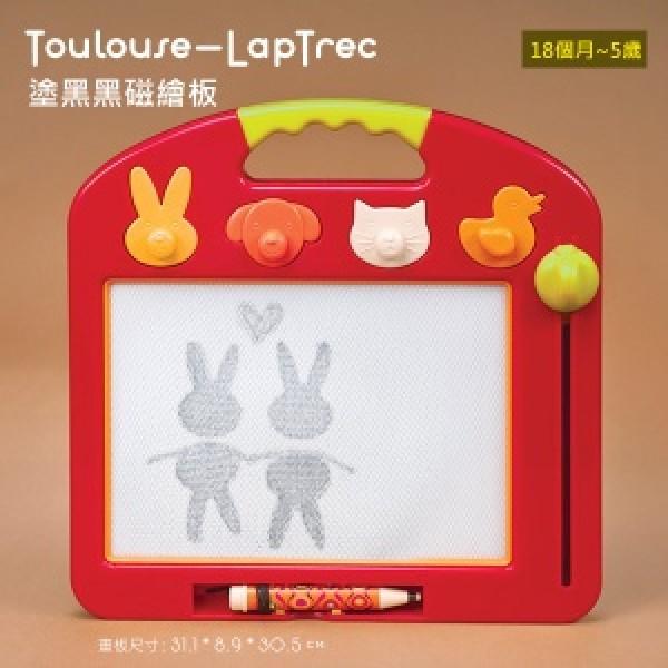 美國【B.Toys】感統玩具 塗黑黑磁繪板 BX1201Z-J (缺貨中)