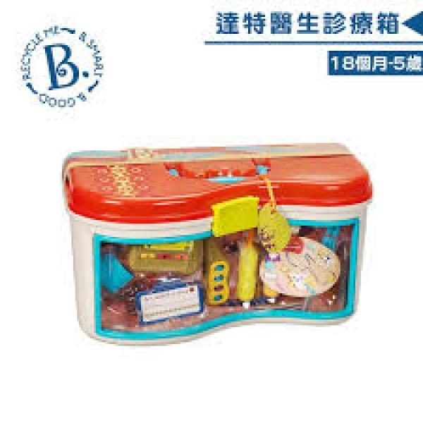 美國【B.Toys】感統玩具 達特醫生診療箱 BX1230Z (缺貨中)