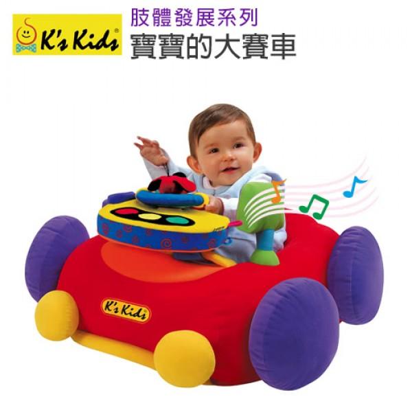 【 K's kids】_寶寶的大賽車 SB001-50