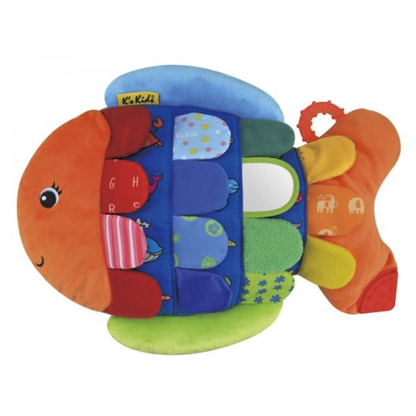 有趣的彩虹魚 Flippo Fish  SB002-86 (缺貨中)