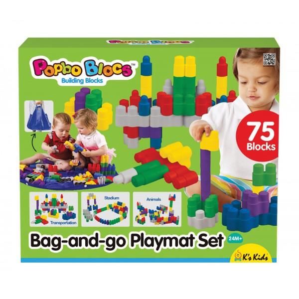 彩色安全積木—趣味隨身建構積木組 Bag-and-go Playmat Set SB004-49