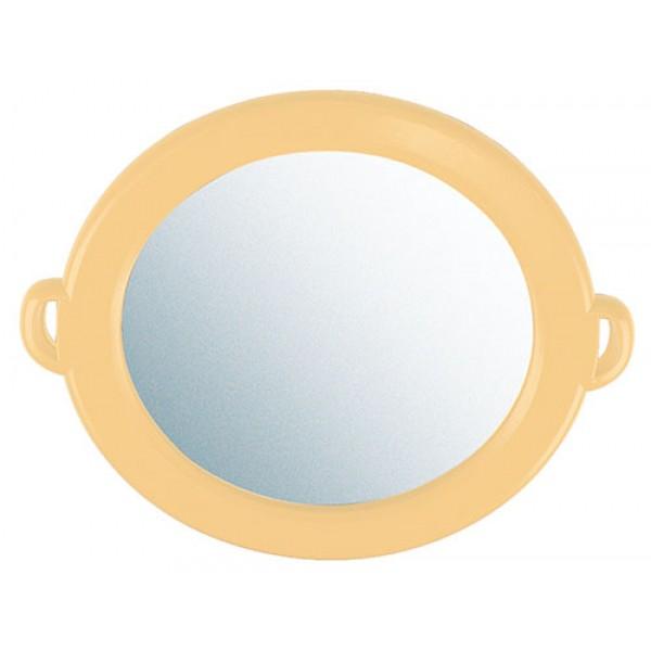 我是誰魔法鏡 SB004-65