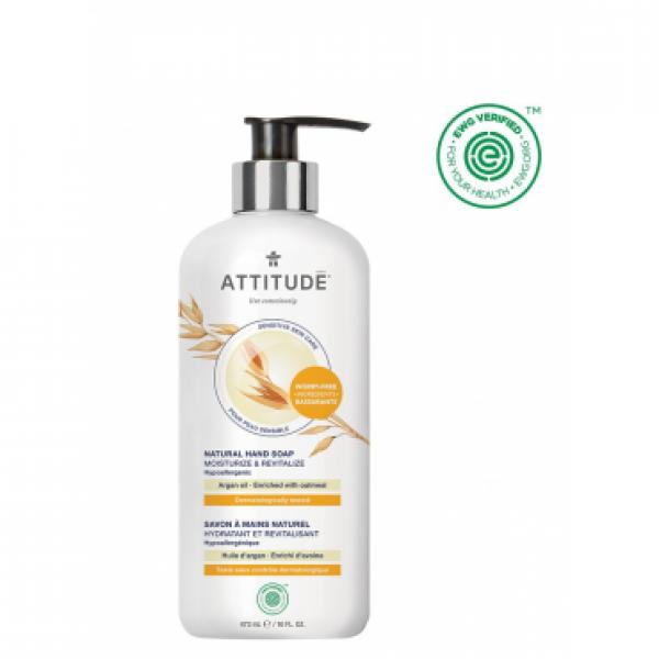 加拿大 ATTITUDE 艾特優_敏感肌膚洗手乳-摩洛哥堅果油 473ml  AL60412  缺貨中