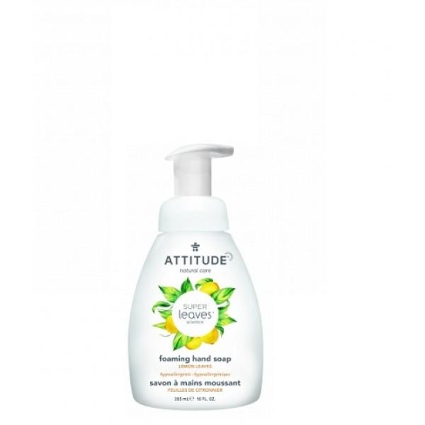 加拿大 ATTITUDE 艾特優_Super Leaves™泡沫洗手乳-檸檬葉 295ml AL14082  缺貨中