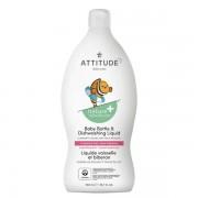 加拿大 ATTITUDE 艾特優_嬰幼兒奶瓶餐具洗潔精 700ML-  AM13179