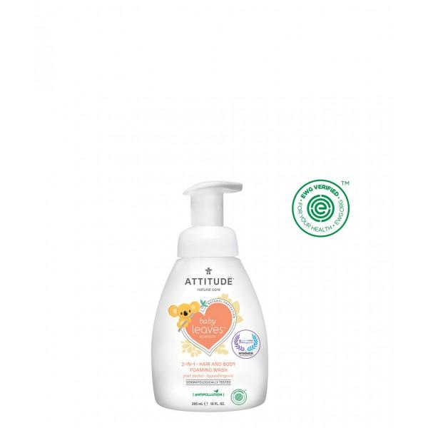 加拿大 ATTITUDE 艾特優_嬰幼兒2合1泡沫洗髮沐浴露-梨花蜜 AL16632 (效期:2021年9月6日)