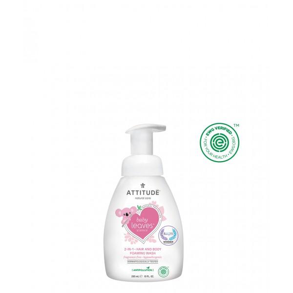 加拿大 ATTITUDE 艾特優_嬰幼兒2合1泡沫洗髮沐浴露-無香味 AL16635 ***瓶身瑕疪***