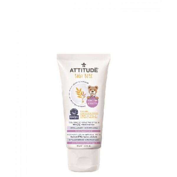 加拿大 ATTITUDE 艾特優_寶寶敏感肌膚深層修護霜  75ml -  A60670